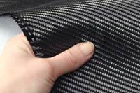 240g 2x2 Twill 3k Carbon Fibre Cloth In Hand Closeup Thumbnail