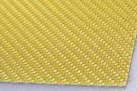 300f 2x2 Twill Weave Kevlar Cured Laminate Sample Thumbnail